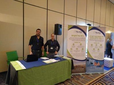 כנס שנתי של האגודה הישראלית לאיכות ברפואה - אקרדיטציה