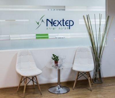 משרדי Nextep